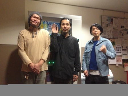 HiTanaka 02-12-2013