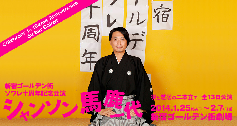 topcover_201310_10th